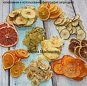 Подарки к праздникам handmade. Livemaster - original item Fruit chips assorted 10 fruits. Handmade.