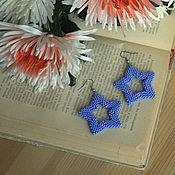 Украшения ручной работы. Ярмарка Мастеров - ручная работа Серьги из бисера звезды сиреневые. Handmade.