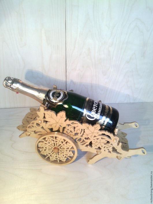 Персональные подарки ручной работы. Ярмарка Мастеров - ручная работа. Купить Лафет (подставка) для Шампанского или Вина. Handmade.