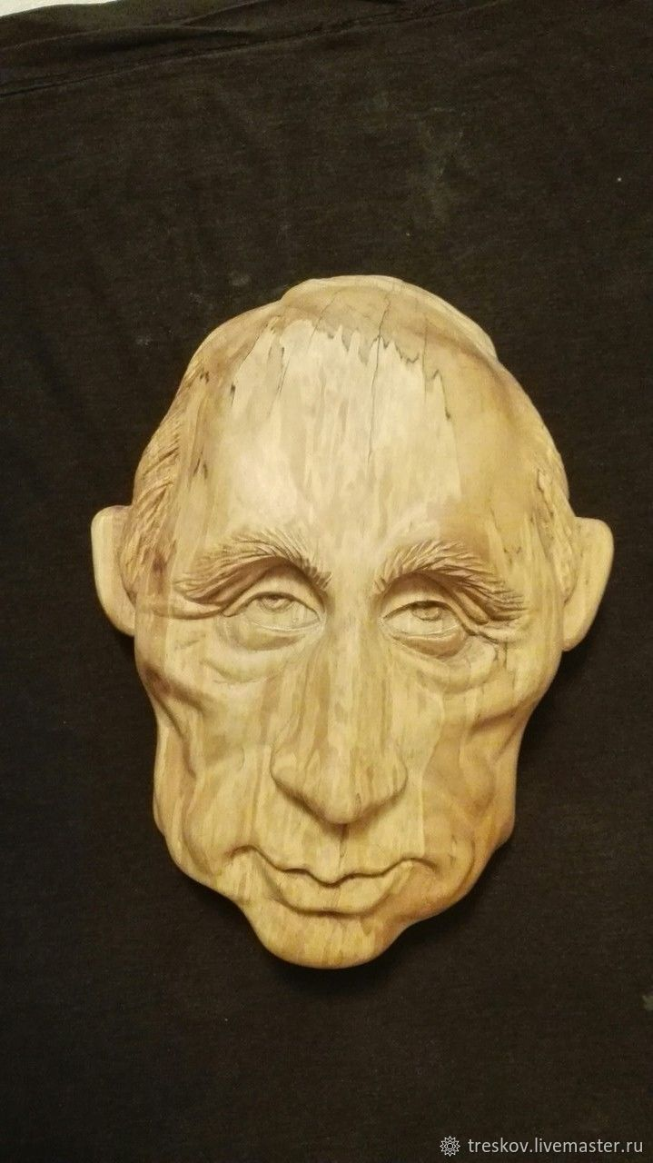 Wooden wall mask \