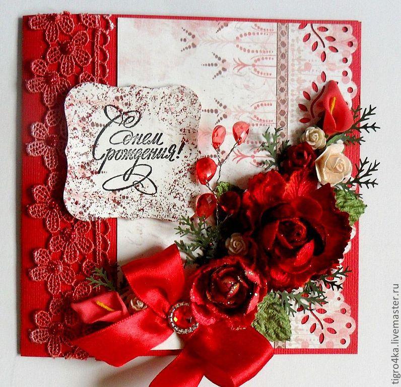 Открытка с днем рождения ручная, изо открытка марта