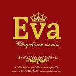 "Свадебный салон ""Ева"" - Ярмарка Мастеров - ручная работа, handmade"