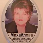 Lana - Ярмарка Мастеров - ручная работа, handmade