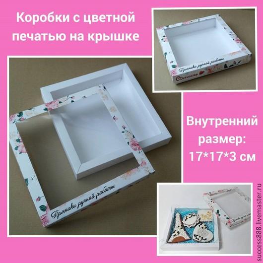коробка для пряников, упаковка для пряников, упаковка для конфет, коробка для конфет, стильная упаковка, коробка с окошком, подарочная упаковка, коробка крышка-дно, новогодняя упаковка