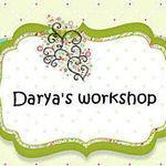 Darya's workshop - Ярмарка Мастеров - ручная работа, handmade