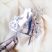 Подарки к праздникам ручной работы. Ярмарка Мастеров - ручная работа Зеркальные топперы. Handmade.