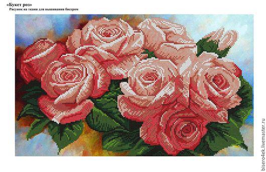 """Вышивка ручной работы. Ярмарка Мастеров - ручная работа. Купить Набор для вышивки бисером """"Букет роз"""". Handmade. Схема для вышивки"""