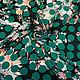 Шитье ручной работы. Заказать Крепдешин шелковый Roberto Cavalli КУПОН 24031622 Италия Цена за метр. Ткани Fashion Fabric (fashion-fabric). Ярмарка Мастеров.
