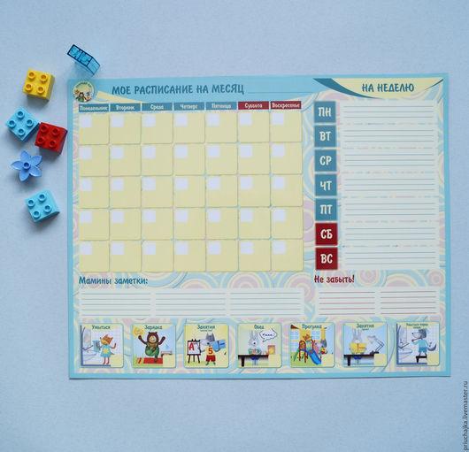 Развивающие игрушки ручной работы. Ярмарка Мастеров - ручная работа. Купить Расписание занятий  Приучай-ка! для мамы и ребенка. Handmade.