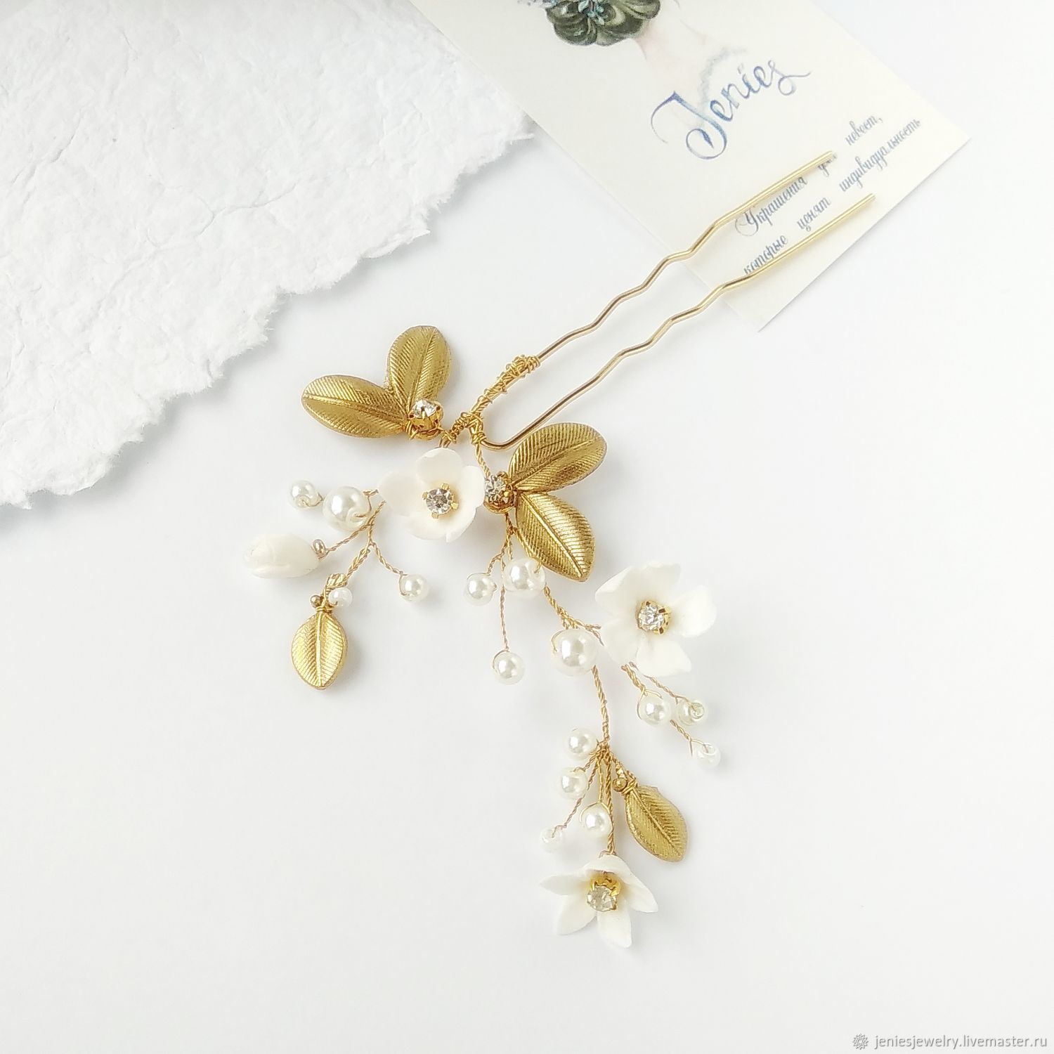 Gold Floral Leaf Hair Pins Small White Flower Hair Accessories Kupit Na Yarmarke Masterov Lj96icom Ukrasheniya V Prichesku Tomsk
