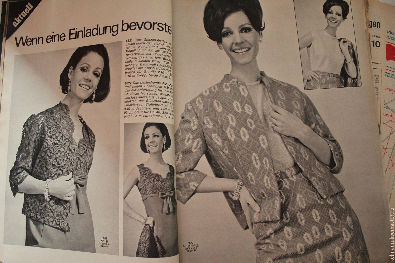 Старый журнал мод с выкройками