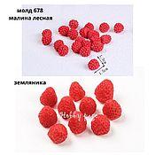 handmade. Livemaster - original item Copy of Silicone molds for soap Berries - raspberry. Handmade.