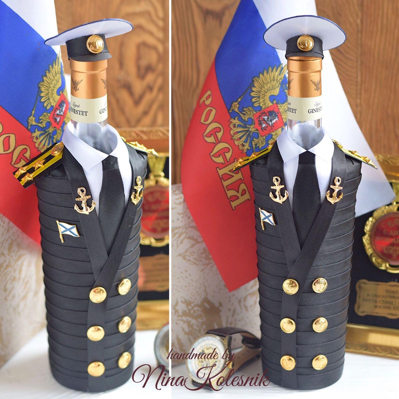 Подарки для капитанов 58