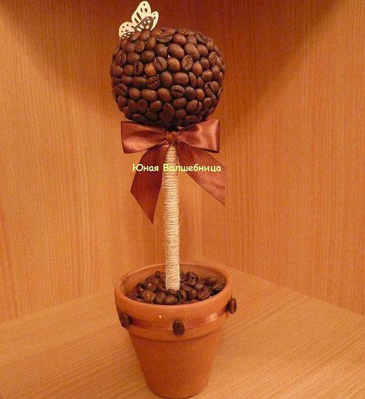 Топиарии ручной работы. Ярмарка Мастеров - ручная работа. Купить Кофейное дерево благополучия (топиарий). Handmade. Топиарий, Кофейный топиарий