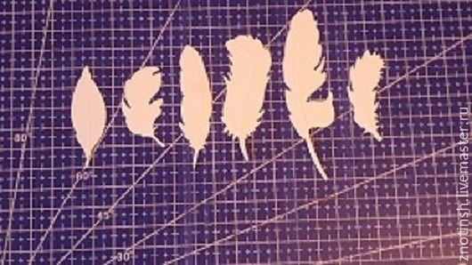 Открытки и скрапбукинг ручной работы. Ярмарка Мастеров - ручная работа. Купить вырубка перышки. Handmade. Белый, вырубка для скрапбукинга