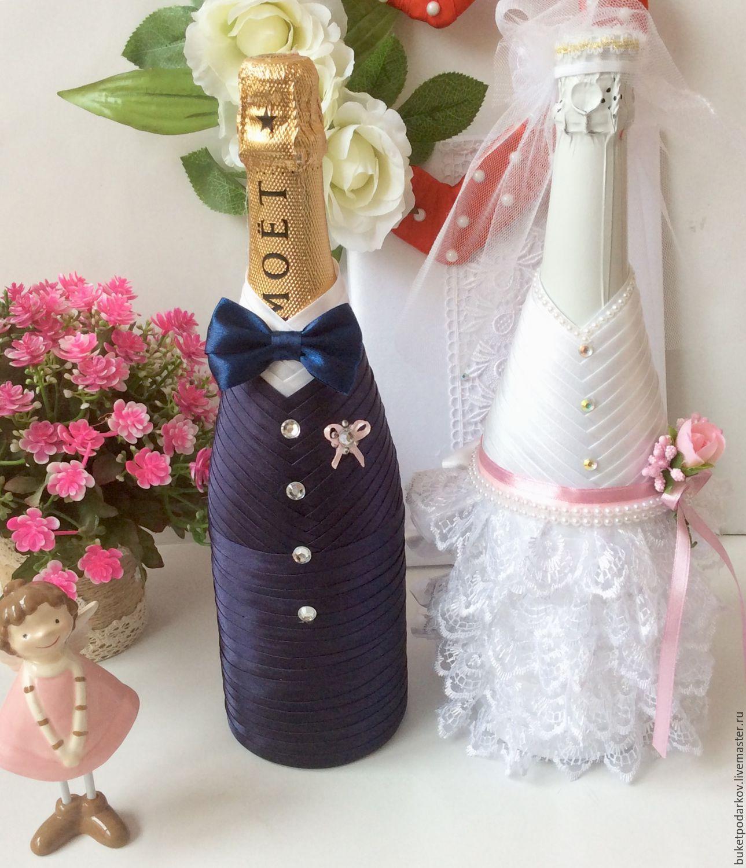 тестировала картинки украсить бутылку шампанского на свадьбу экземпляры