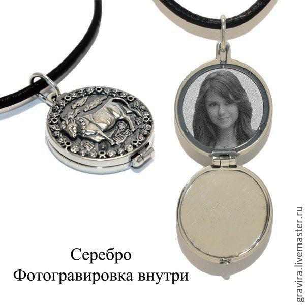 с серебряный медальон фотографией