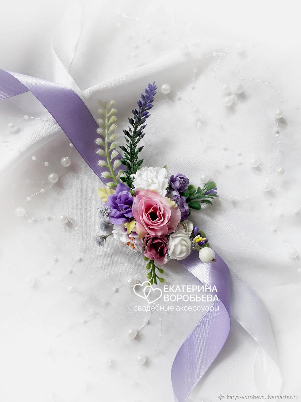 Свадебный браслет из сиренево-розовых и белых цветов с зеленью, Браслеты, Дзержинск,  Фото №1