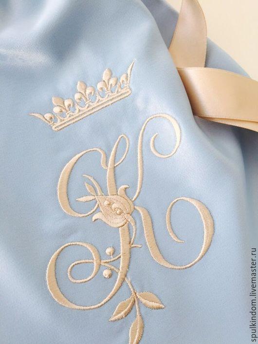 Атласный мешочек для белья  с вышивкой Вашей монограммы от А до Я `Шпулькин дом` мастерская вышивки