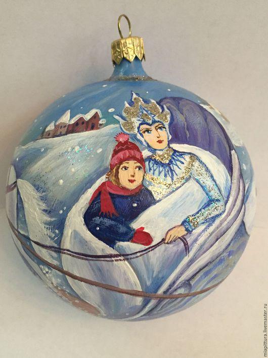 Новый год 2017 ручной работы. Ярмарка Мастеров - ручная работа. Купить Елочный шар Снежная Королева. Handmade. Голубой