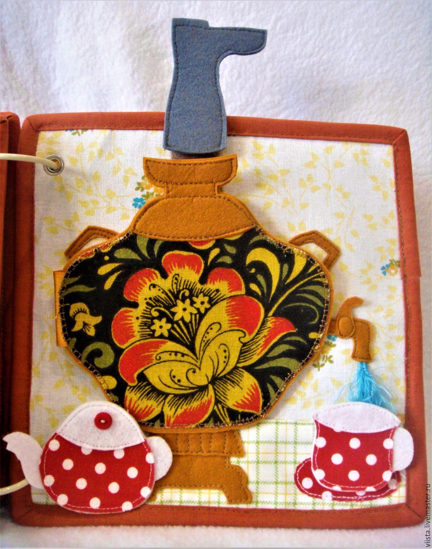 Educational Toys handmade. Livemaster - handmade. Buy Samovar - razvivaya-game story.Samovar, orange, yellow, khokhloma