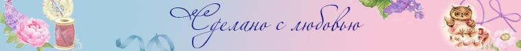 Анна Камбарова