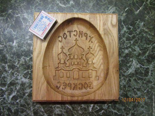 Кухня ручной работы. Ярмарка Мастеров - ручная работа. Купить Форма для пряника. Handmade. Золотой, форма для пряника, деревянная
