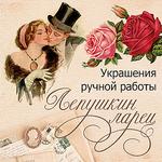 Лепушкин ларец - Ярмарка Мастеров - ручная работа, handmade