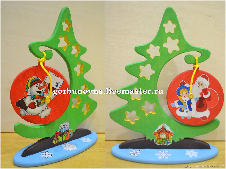 Christmas Tree Toys Handmade.Interior Christmas Tree Stand Personal