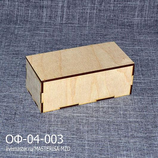 ОФ-04-003. Купюрница со съемной крышкой.