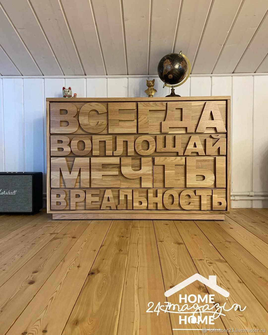 Chest of DREAMS, Dressers, Yaroslavl,  Фото №1