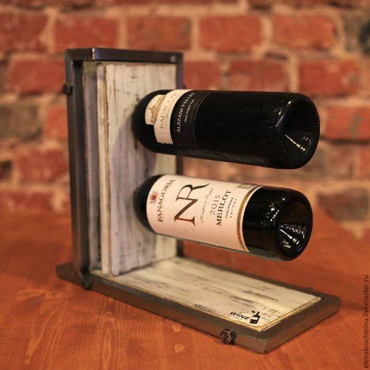 Мебель ручной работы. Ярмарка Мастеров - ручная работа. Купить Подставка для вина. Handmade. Белый, вино, для бутылки, для бара, для ресторана