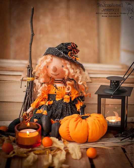 Коллекционные куклы ручной работы. Ярмарка Мастеров - ручная работа. Купить Колдунья Santhi. Handmade. Оранжевый, колдунья, октябрь, осеннее
