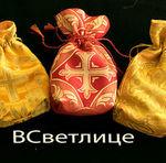 ВСветлице (vsvetlice) - Ярмарка Мастеров - ручная работа, handmade