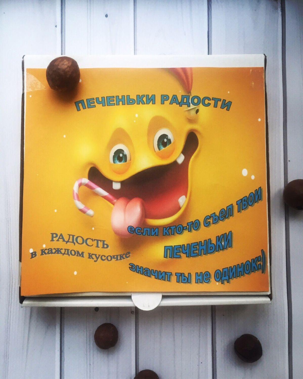 Fortune cookies, Gingerbread, Ekaterinburg,  Фото №1