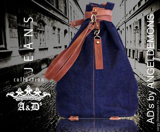 Рюкзаки ручной работы. Ярмарка Мастеров - ручная работа. Купить Рюкзак Cruise Denim Blue. Handmade. Тёмно-синий