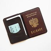 """Обложки ручной работы. Ярмарка Мастеров - ручная работа Кожаная обложка на паспорт. Кожа натуральная """"Шоколад"""". Handmade."""
