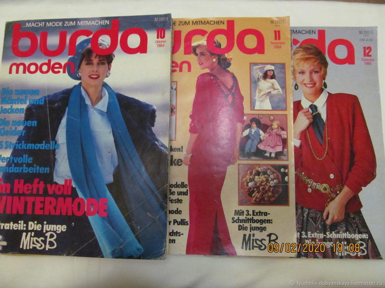 Burda moden 1984, Выкройки для шитья, Ростов-на-Дону,  Фото №1