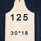 Материалы для творчества ручной работы. Ярмарка Мастеров - ручная работа 125 Доска разделочная заготовка. Handmade.