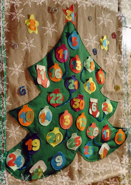 Адвент календарь для детей – это возможность сделать каждый день ожидания и подготовки к новогодним праздникам особенными, запоминающимися, наполненными и счастливыми.