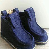 """Обувь ручной работы. Ярмарка Мастеров - ручная работа Валенки, модель """"Синий"""". Handmade."""
