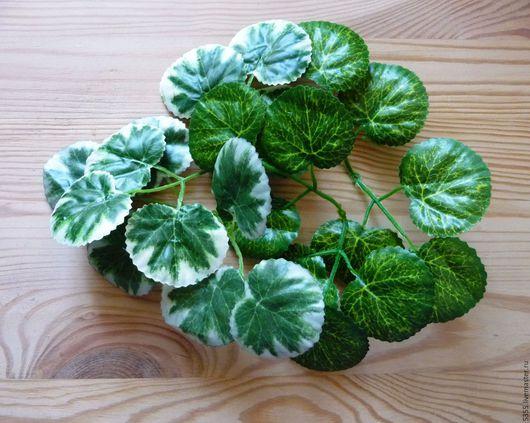 Листья искусственные Розетки листьев  Листочки  Палочка-выручалочка