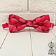 Галстуки, бабочки ручной работы. Ярмарка Мастеров - ручная работа. Купить Галстук бабочка Малинка / бабочка-галстук. Handmade.