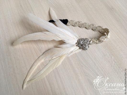 """Диадемы, обручи ручной работы. Ярмарка Мастеров - ручная работа. Купить Повязка на голову  """"Сream feathers""""  в стиле Гэтсби. Handmade."""