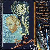 Материалы для творчества handmade. Livemaster - original item Set of machine embroidery designs No. №1 Van Gogh. Handmade.