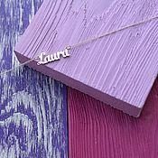 Серебряная именная подвеска с именем Laura из серебра 925 пробы