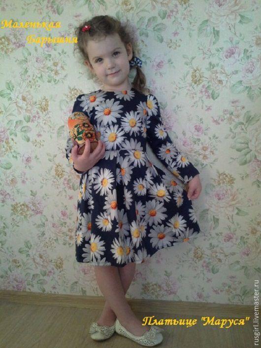 """Одежда для девочек, ручной работы. Ярмарка Мастеров - ручная работа. Купить Платье для девочки """"Маруся"""". Handmade. Тёмно-синий"""