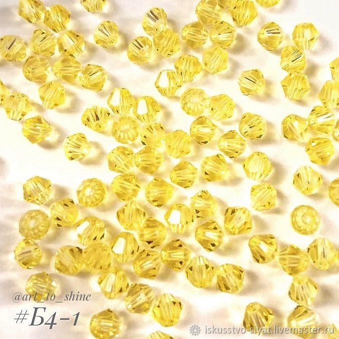 Биконусы хрустальные, 4 мм, yellow (арт. Б4-1), Бусины, Кострома,  Фото №1