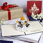 Сувениры и подарки handmade. Livemaster - original item Cathedral of Christ the Saviour, Moscow, Russia - 3D handmade postcard. Handmade.