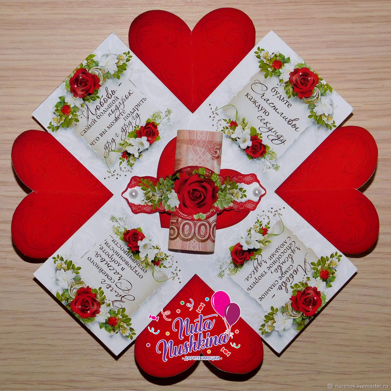 Свадебный мини-мэджик, Подарки на свадьбу, Москва, Фото №1